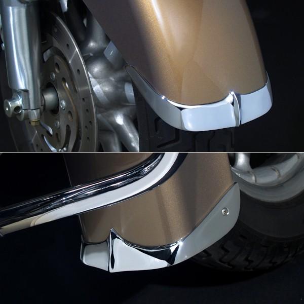 Cast Front Fender Tips; 2-Piece Set for Harley-Davidson® FLTR Models