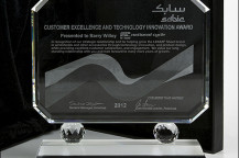 National Cycle Receives Customer Excellence and Technology Innovation Award!