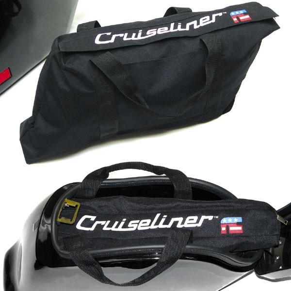Cruiseliner™ Saddlebag Inner Duffles